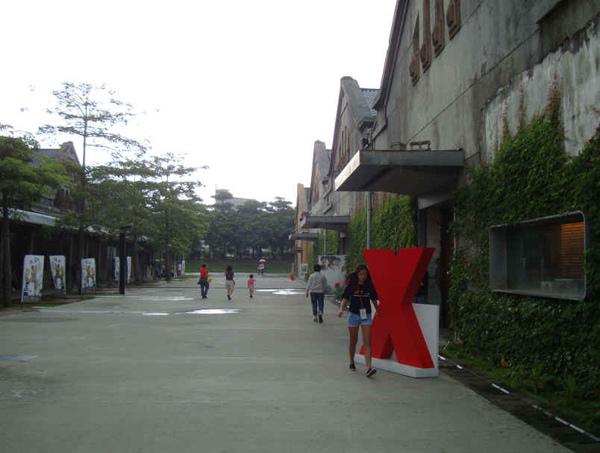 TEDXTaipei