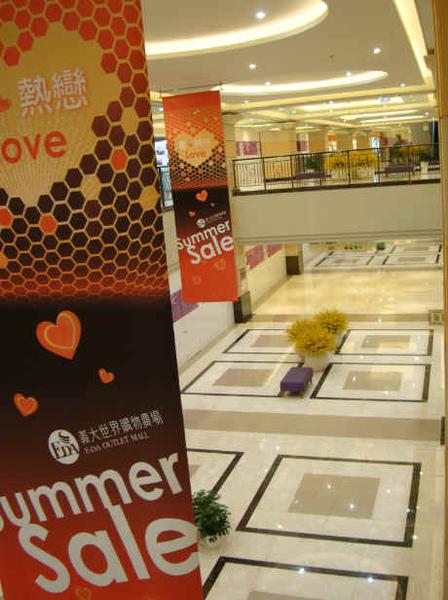 shopping mall全年都在on sale.jpg
