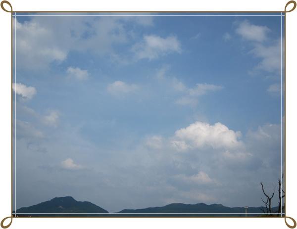 漂亮的藍天