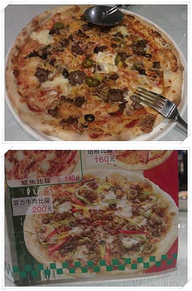 雖然我們不要青椒和洋蔥,但肉的模樣差好多 =.=.jpg