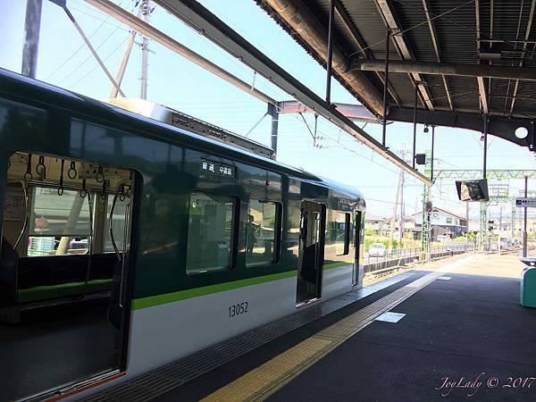 IMG_3926 1.jpg
