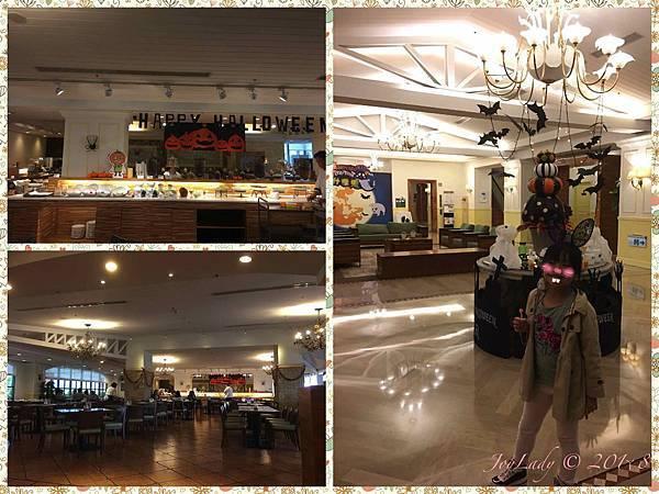 Collage_Fotor天籟酒店3 1.jpg
