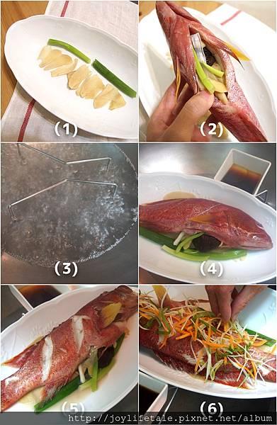 漁夫先生_清蒸紅條魚料理步驟.jpg
