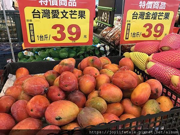 淨毒五郎-蔬果清潔液-圖片1.JPG