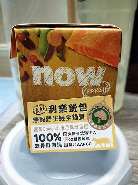 美國Now Fresh利樂餐包-無穀鮭魚_180817_0034.jpg