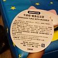 卡納根鮪魚淡菜開箱_180820_0050.jpg