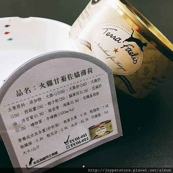醍菈鮮廚火雞甘菊佐貓薄荷100g_180909_0001.jpg