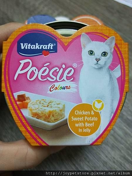 珀斯女王-雞肉+紅薯+牛肉_181009_0030_0.jpg