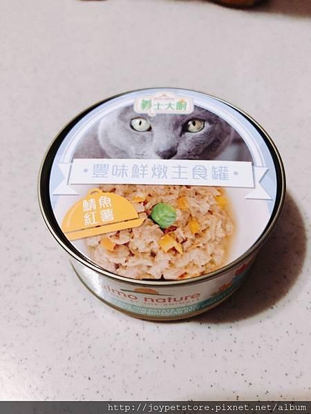 義士大廚 豐味鮮燉主食罐-鯖魚紅薯_181015_0015.jpg
