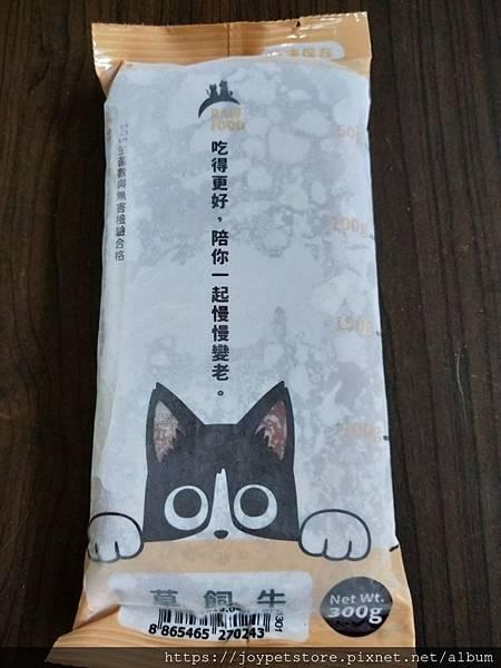 汪喵-牛肉生食_181027_0055.jpg