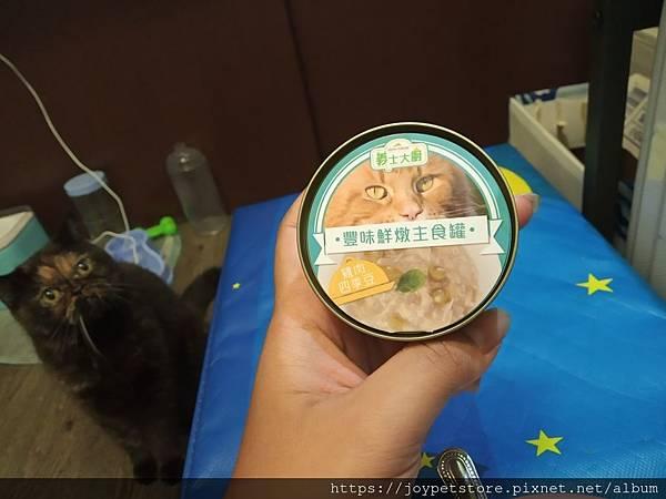 義士大廚豐味鮮燉主食罐-雞肉四季豆70g_181208_0060.jpg