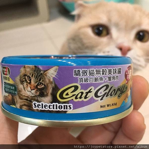 驕傲貓美味罐-鮪魚+蟹角肉_190202_0026.jpg