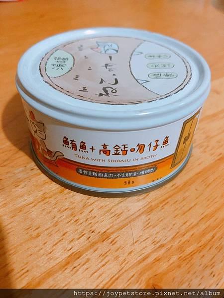 吶一口-鮪魚+高鈣吻仔魚(湯罐)_190215_0012.jpg