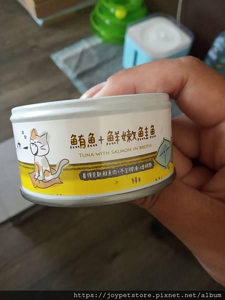 吶一口貓罐-鮪+鮭魚80g_190221_0020.jpg