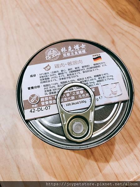 林克博士低敏主食罐-雞肉+鵪鶉肉_190318_0012.jpg
