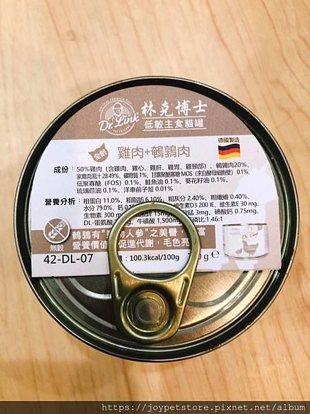 林克博士低敏主食罐-雞肉+鵪鶉肉_190318_0010.jpg