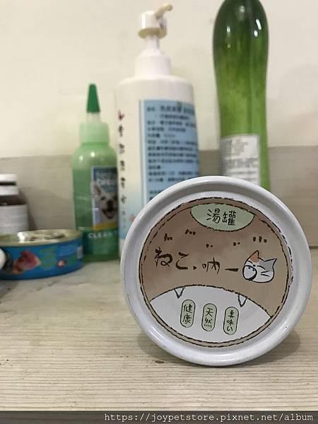 吶一口湯罐-鮪魚柴魚_190318_0008.jpg