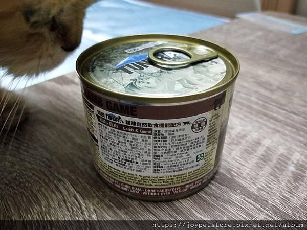 德國TUNDRA-羊+鹿_190507_0029.jpg