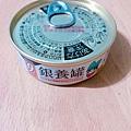 汪喵-老貓銀養主食罐-鮭魚雞肉_190515_0017.jpg