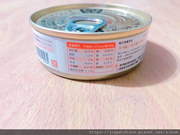 汪喵-老貓銀養主食罐-鮭魚雞肉_190515_0018.jpg