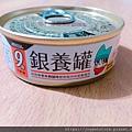 汪喵-老貓銀養主食罐-鮭魚雞肉_190515_0020.jpg