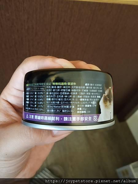極貓道雞肉牛肉_190602_0026.jpg