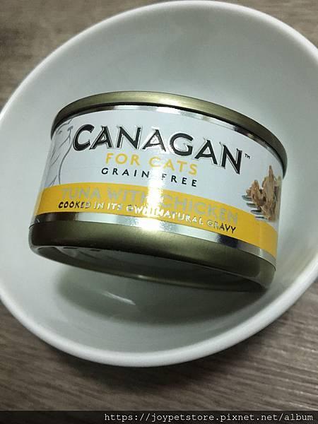 卡納根-鮪魚加蝦_190612_0040.jpg