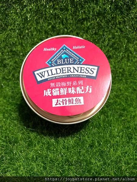 Blue Wilderness-去骨鮭魚_190702_0006.jpg