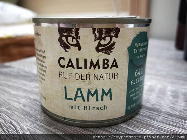 德國凱琳-羊肉+鹿肉+蘋果_191006_0028.jpg