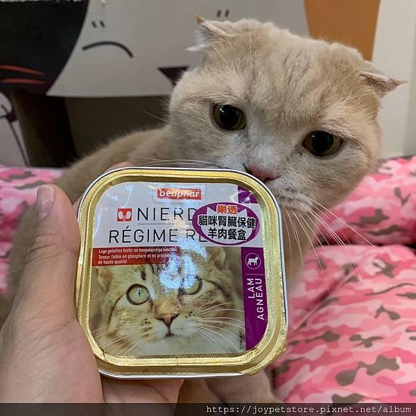 樂透腎臟保健餐盒羊肉_191015_0043.jpg