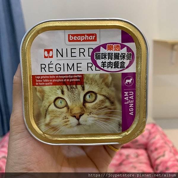 樂透腎臟保健餐盒羊肉_191015_0045.jpg