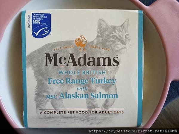 麥卡登貓餐盒-自由放養火雞佐MSC阿拉斯加鮭魚100g_191117_0036.jpg