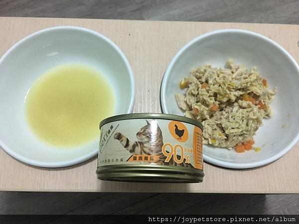 HYPERR超躍貓咪主食罐-雞肉南瓜_191117_0039.jpg