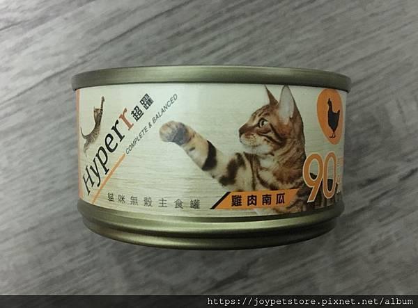 HYPERR超躍貓咪主食罐-雞肉南瓜_191117_0053.jpg