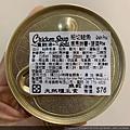 心靈雞湯細切鮭魚_191124_0028.jpg