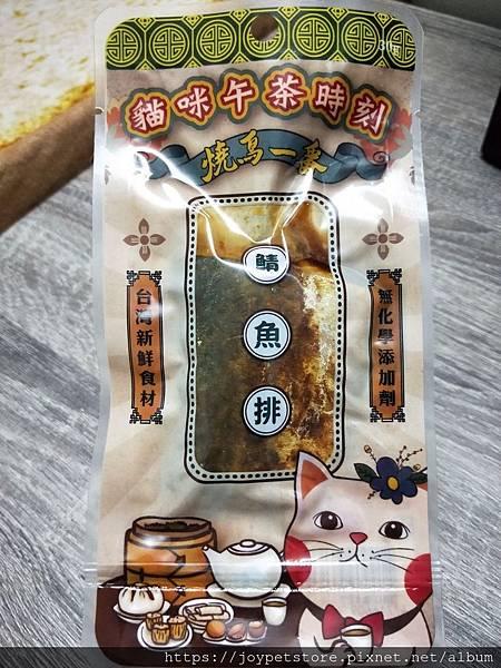 貓咪午茶時刻-鯖魚排_191203_0035.jpg