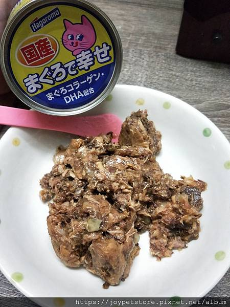 有魚魚真幸福貓罐_191206_0014.jpg