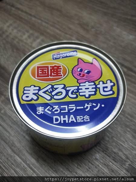 有魚魚真幸福貓罐_191206_0025.jpg