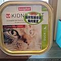 樂透貓咪餐盒-腎臟保健鴨肉100g_191207_0022.jpg