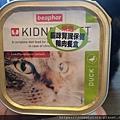 樂透貓咪餐盒-腎臟保健鴨肉100g_191207_0024.jpg