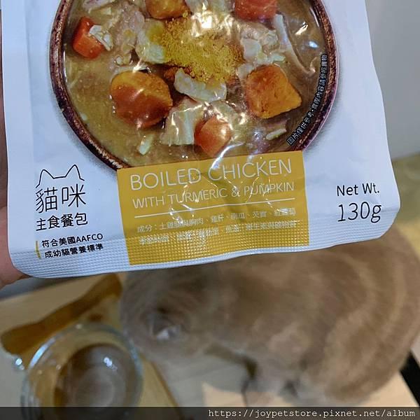 汪喵星球貓餐包薑黃佐南瓜土雞煲_191207_0049.jpg
