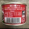 鮪魚添加嚴選有魚魚真幸福貓罐_191208_0055.jpg