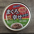 鮪魚添加嚴選有魚魚真幸福貓罐_191208_0057.jpg