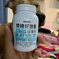 情緒好放鬆_191208_0019.jpg