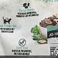 超越巔峰貓用鮮食肉片-雞肉+鱈魚+綠貽貝_191216_0028.jpg