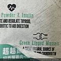 超越巔峰貓用鮮食肉片-雞肉+鱈魚+綠貽貝_191216_0027.jpg