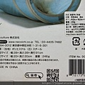 貓壹-奇幻隧道(藍)_200106_0016.jpg