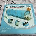 貓壹-奇幻隧道(藍)_200106_0019.jpg