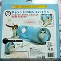 貓壹-奇幻隧道(藍)_200106_0017.jpg