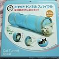 貓壹-奇幻隧道(藍)_200106_0018.jpg